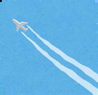 飛行機が飛んでいるイラスト
