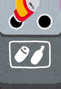 分別式ゴミ箱のイラスト