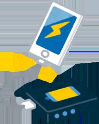 モバイルバッテリーで充電中のイラスト