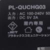 汎用USB充電器