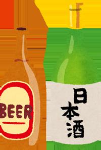ビール瓶と一升瓶のイラスト
