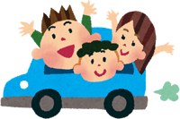 家族で車に乗っているイラスト