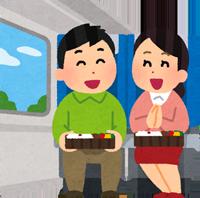 電車でお弁当を食べるイラスト