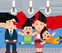 電車で子供が騒ぐイラスト
