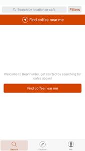 Beanhunterを起動した画面