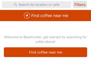 カフェを探すためのボタンと検索画面