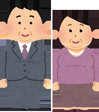 太った夫婦のイラスト