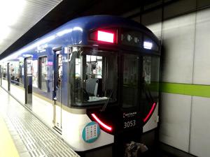 京阪電車の写真