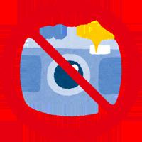 フラッシュ禁止のイラスト