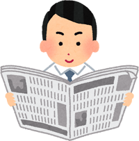 日経新聞を読むビジネスマン