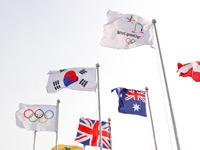 平昌オリンピックの旗の写真