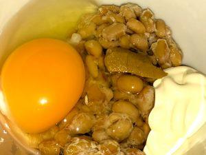 納豆にマヨネーズと生卵を入れて食べたらおいしかった!