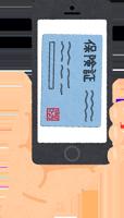 スマートフォンに保存した保険証の写真のイラスト