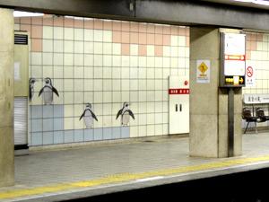 御堂筋線動物園前駅の壁の写真