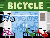 自転車屋さんのイラスト