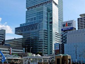 大阪阿部野橋駅の写真