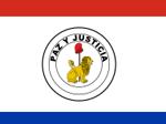 パラグアイ国旗の裏面