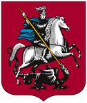モスクワ大公国の紋章