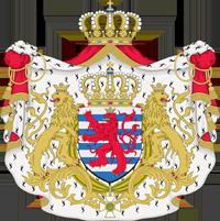 ルクセンブルク大公国の紋章