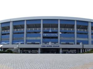 千葉マリンスタジアムの外観写真