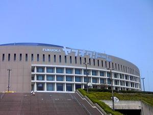 福岡ドームの外観写真