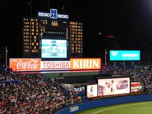 球場のホームランパークファクターでホームランが出やすいランキング1位の明治神宮球場の写真