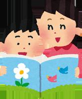 子供に絵本を読む母のイラスト