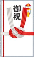 のし袋のイラスト