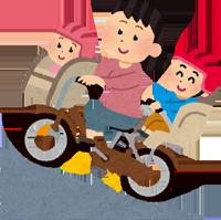 電動自転車で子供を二人乗せて坂を上るお母さんのイラスト