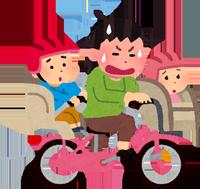 子供を二人自転車に乗せてフラフラしているお母さんのイラスト