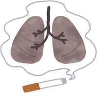 喫煙者の肺のイラスト