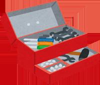 工具箱のイラスト