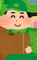 宅配便の配達員のイラスト