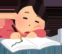 勉強がしんどくて寝てしまう子供のイラスト