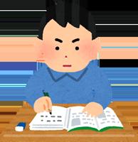 勉強する男の子のイラスト