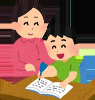 先生と勉強する子供のイラスト