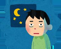 アドレナリンが分泌されて眠れない人のイラスト