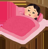 快眠できる寝具でゆっくり眠る女性のイラスト