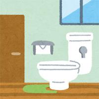 トイレの床や壁のイラスト