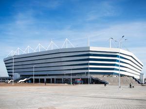 カリーニングラード・スタジアムの写真