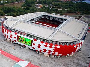 スパルタク・スタジアムの写真