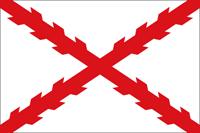 1400年代終わり頃のオランダ国旗