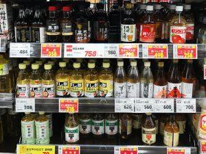 すし酢と米酢と酢の違いは?お酢からすし酢も作れます!