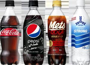炭酸飲料4大メーカーの代表的な0カロリー商品の写真
