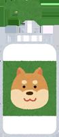 犬用のシャンプーのイラスト