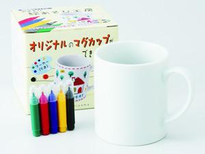 お絵かきできるマグカップの写真