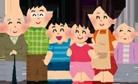 三世代で同居している家族のイラスト