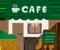 おしゃれなカフェのイラスト