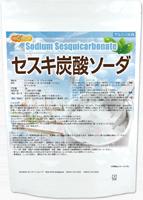 セスキ炭酸ソーダの写真