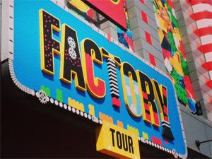 レゴランドのファクトリー・ツアーの看板の写真